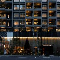Hamacho Hotel Tokyo, hotel in Tokyo