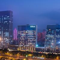 Hilton Shenzhen Futian, hotel in Shenzhen