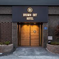 Browndot Hotel Masan Odong