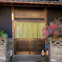 437 Kinomotocho - Hotel / Vacation STAY 8614, hotel in Kumano