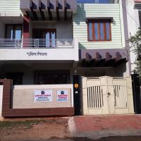 Govind Niwas Home Stay