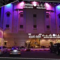 Pearl Palace Hotel Suits فندق اللؤلؤة المضيئة, hotel perto de Aeroporto Internacional Príncipe Mohammad Bin Abdulaziz - MED, Medina