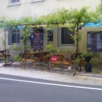 La Maison Tranquille, hotel in Les Vignes