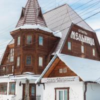 Мельница, hotel in Baykalsk