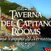 Taverna del Capitano Rooms, отель в Вернацце