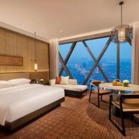 Hyatt Regency Zhenjiang, отель в городе Чжэньцзян