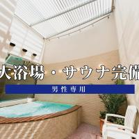 Hotel Claiton Shin-Osaka