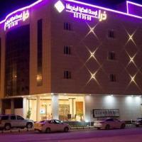 ذرا للأجنحة الفندقية 2, hotel em Al Bukayriyah