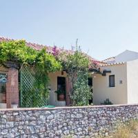 Koralia Apartments, hotel near Kithira Island National Airport Alexandros Aristotelous Onassis - KIT, Kythira