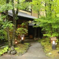 Ryokan Wakaba, hotel in Minamioguni
