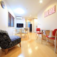 Cozy Inn 東京桜新町
