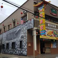 Sungai Lembing Yee Tai Cafe & Inn, hotel in Sungai Lembing