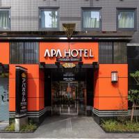 APA Hotel Asakusa Ekimae, hotel di Tokyo