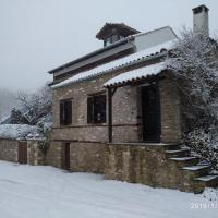 Traditional Greek Cottage