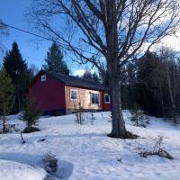 KVIPT GJESTEGARD - Ranch Reviews (Fyresdal Municipality, Norway) - Tripadvisor