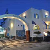 Santa Barbara, hotel in Perissa
