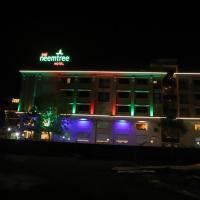 Sai Neem Tree Hotel, hotel in Shirdi