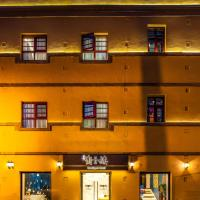 Moon and Chalice Boutique Hotel, hotel in Kunming
