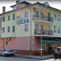 Family Hotel Odessa, отель в городе Севлиево