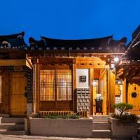 The poet's house by Ihwahanok