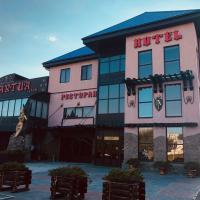 Hotel Artua, hotel near Kharkiv International Airport - HRK, Kharkiv