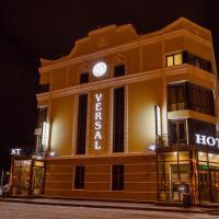 Versal Hotel, отель в Кургане