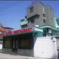 ХОТЕЛ НИК, hotel in Asenovgrad