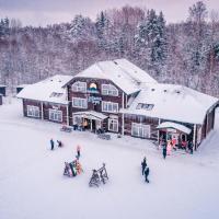 """Ski Complex """"Cipina Gora"""""""