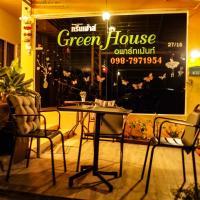 Greenhouse apartment, hôtel à Nakhon Phanom près de: Aéroport de Nakhon Phanom - KOP