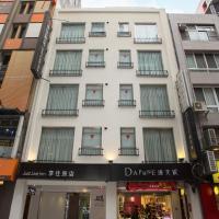 Just Live Inn-Taipei Station, hotel u Taipeiju