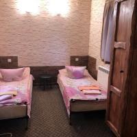 Ararat, готель у місті Zagurne