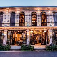 สงขลาแต่แรก แอนทีค โฮเท็ล Songkhla Tae Raek Antique Hotel, hotel in Songkhla