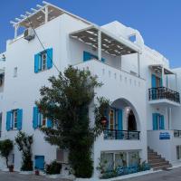 Blue Sky Summer, отель в Наксосе