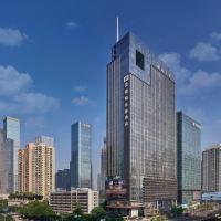 Shenzhen Futian Wyndham Grand, hotel in Shenzhen