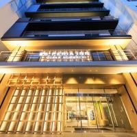 S-peria Inn Osaka Hommachi, hotel u gradu 'Osaka'