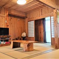 Yakusugi House, hotel in Yakushima