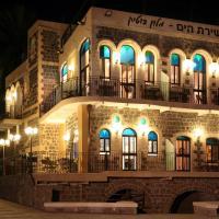 Shirat Hayam Boutique Hotel, отель в Тверии