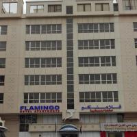 Flamingo Hotel Apartment