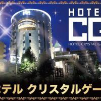 Hotel Crystal Gate Nagoya レジャーホテル