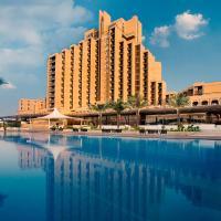 Babylon Rotana Hotel, hotel near Baghdad International Airport - BGW, Baghdād