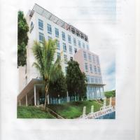 Urqu Hotel & Boutique