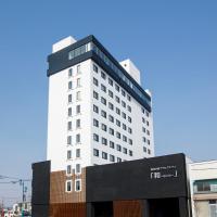 新苫小牧プリンスホテル「和~なごみ~」、苫小牧市のホテル