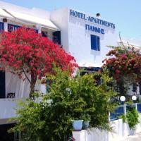 Giannis Hotel Apartments, отель в Адамасе