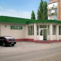 Атриум, отель в Мелитополе