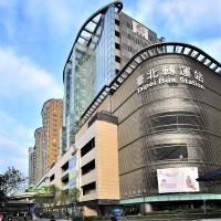 Viesnīca Master Hotel pilsētā Taipeja