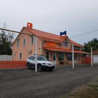 Мотель СВ, отель в городе Losevo