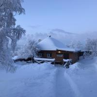 Уютный дом, hotel near Murmansk Airport - MMK, Kola
