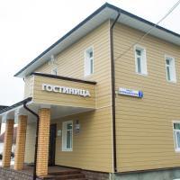 Гостиница Центральная, hotel in Ruza