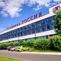 AMAKS Russia Hotel, hotel en Veliki Nóvgorod