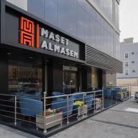 Maset Al Masem Al Khobar, hotel em Al Khobar